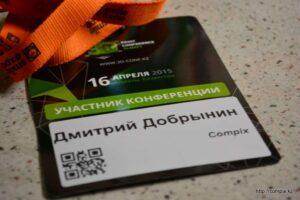 blog-aritcle - Нужна ли 3d печать Казахстану - pass-id