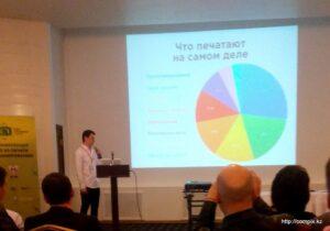 blog-aritcle - Нужна ли 3d печать Казахстану - img-report-2
