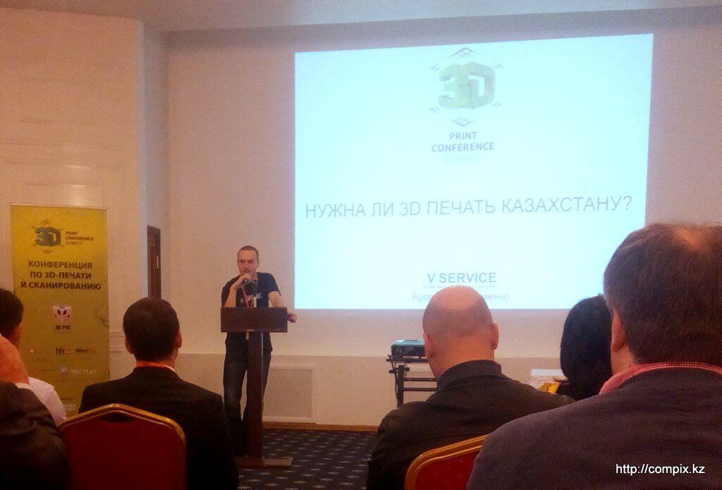 blog-aritcle - Нужна ли 3d печать Казахстану - img-report